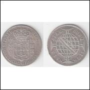 320 reis - 1786 - coroa alta - mbc/sob (P333)