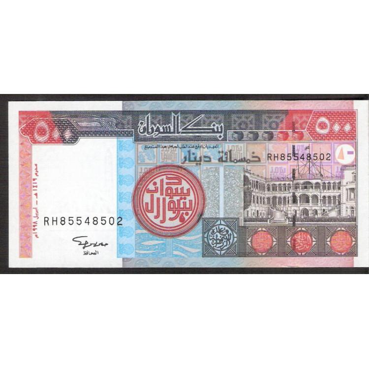 SUDÃO (Sudan) - 500 dinars - 1998 - P.58 - FE