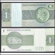 C-132 - UM CRUZEIRO - 1980 - FE