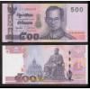 THAILANDIA (Thailand)- 500 Baht - 2001 - P.107 - FE
