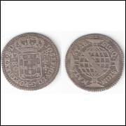80 reis - 1768 - SUBQ -  mbc (+)