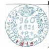 960 Reis - 1821 Bahia - Var.6B (463a)