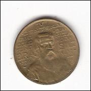 1932 - 500 reis - Colete - FC - ESCASSA (V138)