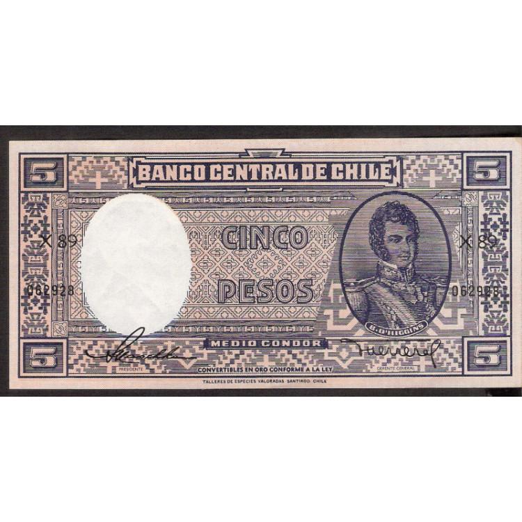 CHILE - 5 Pesos (1/2 Condor) 1958  - Pick 119 - FE -