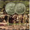FOLDER com moeda de 2.000 reis COLONIZAÇÃO DO BRASIL 1932