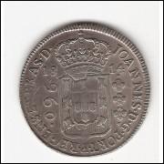 960 reis - 1814 Bahia - var. 7a -s/Mexico-  mbc/sob (399)