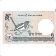 BANGLADESH 2 Taka 2010 - P.6CL FE =2