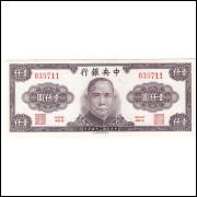 CHINA 1000 Yan 1945 P.290  FE =2