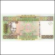 GUINEE 500 Francs 2006 - P.39a - FE =2