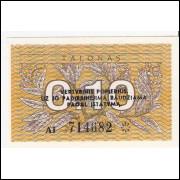 LITUANIA 0,10 Talonas 1991 - P.29B - FE =2