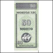 MONGOLIA 50 Mongo 1993 - P.51 FE =2