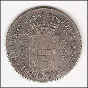 960 reis - 1815 R - var. 38a- mbc/sob s/Potosi