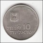 ISRAEL - 10 Lirot - 1970 - km#56.1