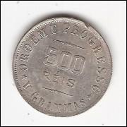 500 reis - 1906 - V grammas - sob/fc (681)